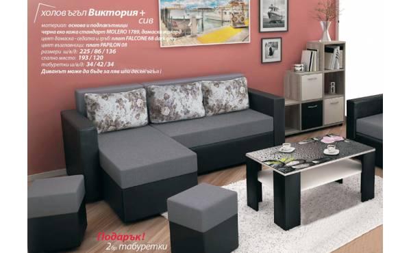 магазин за мека мебел